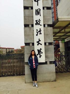 华语-中国政法大学